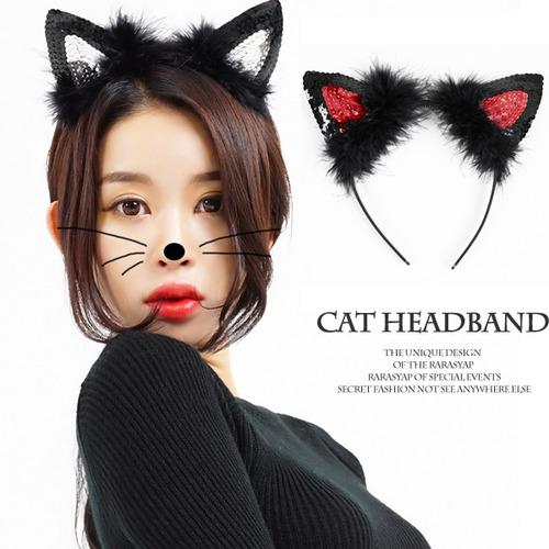 고양이 머리띠